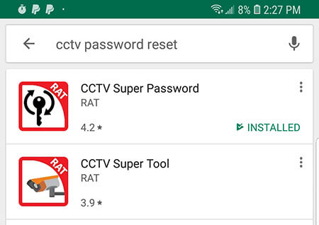 CCTV super password