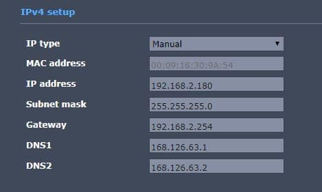 IP camera network menu