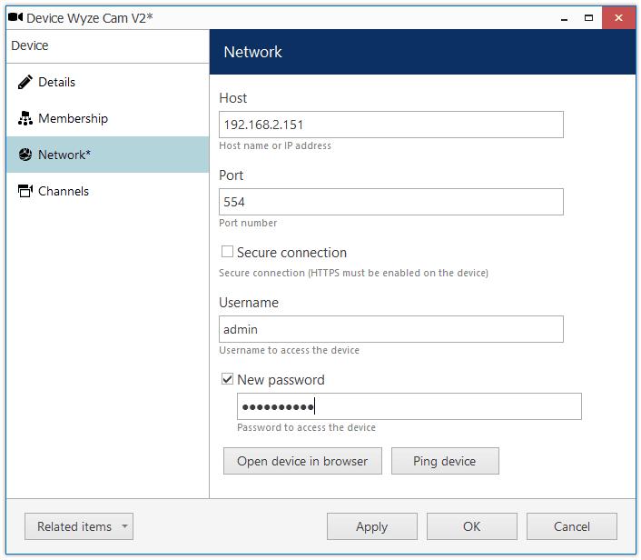 Luxriot Evo - Dados da rede