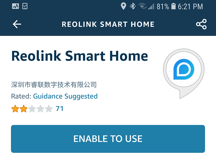 Reolink Smart Home