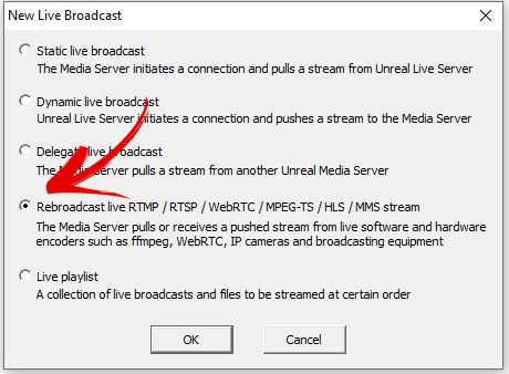 Unteal Media Server New Broadcast Rebroadcast